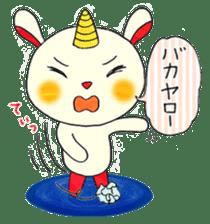 Living loose  Oniusa sticker #862798