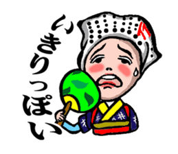This is all of Japan! Dialect highest. sticker #863608