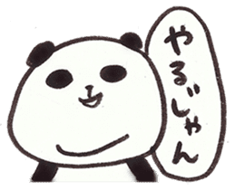 Fat Panda sticker #863765