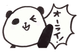Fat Panda sticker #863767