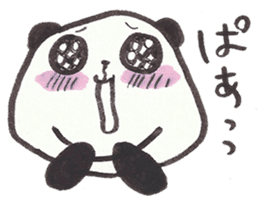 Fat Panda sticker #863771