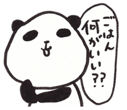 Fat Panda sticker #863785