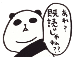 Fat Panda sticker #863791