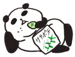 Fat Panda sticker #863793