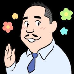 Oguma bucho