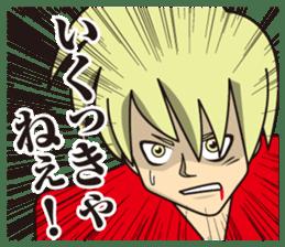 Manga Style sticker #865160