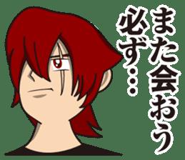 Manga Style sticker #865162