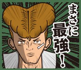 Manga Style sticker #865165
