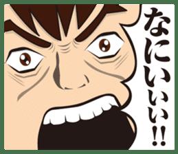 Manga Style sticker #865167