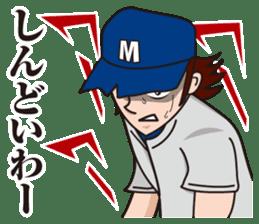 Manga Style sticker #865168
