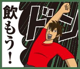Manga Style sticker #865169