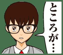 Manga Style sticker #865170