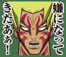 Manga Style sticker #865171