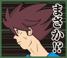 Manga Style sticker #865177