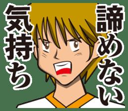 Manga Style sticker #865180