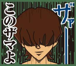 Manga Style sticker #865185