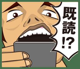 Manga Style sticker #865186