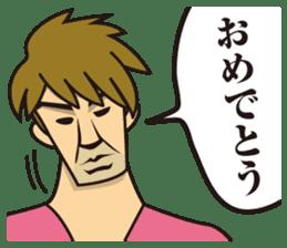 Manga Style sticker #865188