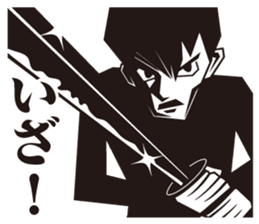Manga Style sticker #865190