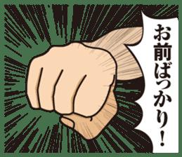 Manga Style sticker #865191