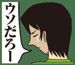 Manga Style sticker #865193