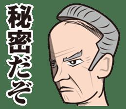 Manga Style sticker #865194