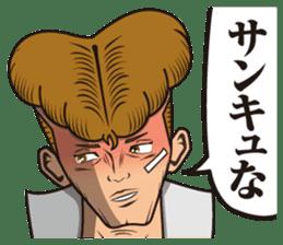 Manga Style sticker #865197