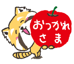 KOGUMANEKOsticker(Japanese version) sticker #868119