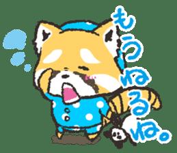 KOGUMANEKOsticker(Japanese version) sticker #868121