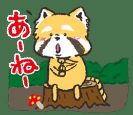 KOGUMANEKOsticker(Japanese version) sticker #868130