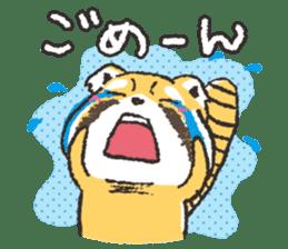 KOGUMANEKOsticker(Japanese version) sticker #868132