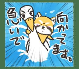 KOGUMANEKOsticker(Japanese version) sticker #868146