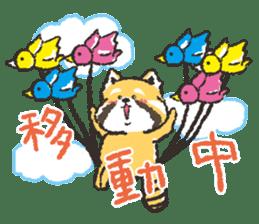 KOGUMANEKOsticker(Japanese version) sticker #868147