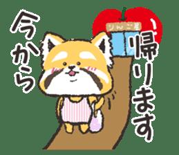 KOGUMANEKOsticker(Japanese version) sticker #868149