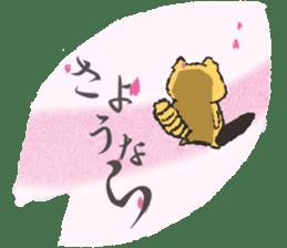 KOGUMANEKOsticker(Japanese version) sticker #868150