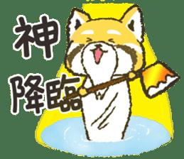 KOGUMANEKOsticker(Japanese version) sticker #868155
