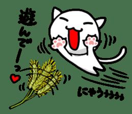 white kitten sticker #868760