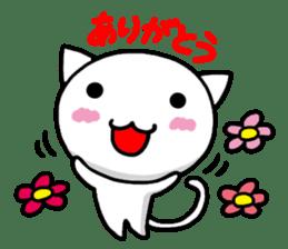 white kitten sticker #868763