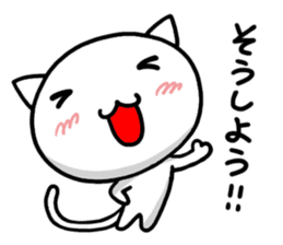 white kitten sticker #868766
