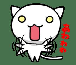 white kitten sticker #868767