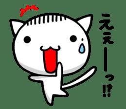 white kitten sticker #868768