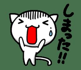 white kitten sticker #868770