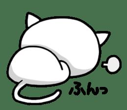 white kitten sticker #868775