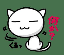 white kitten sticker #868776