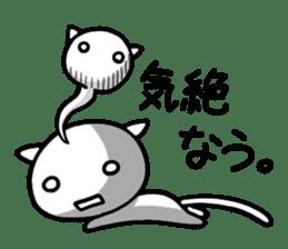 white kitten sticker #868778