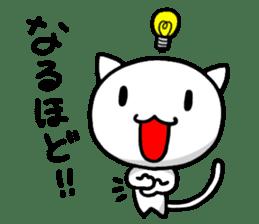 white kitten sticker #868781