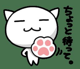 white kitten sticker #868782