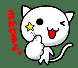 white kitten sticker #868783