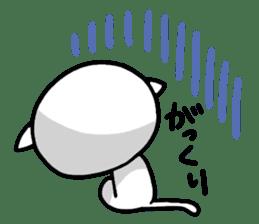 white kitten sticker #868784