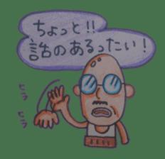 fanny  papa sticker #870088